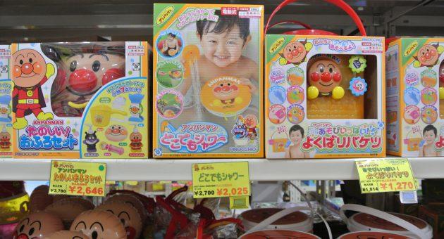 玩具が破格で手に入る 卸問屋の「OKおもちゃ流通センター」をご存知ですか?