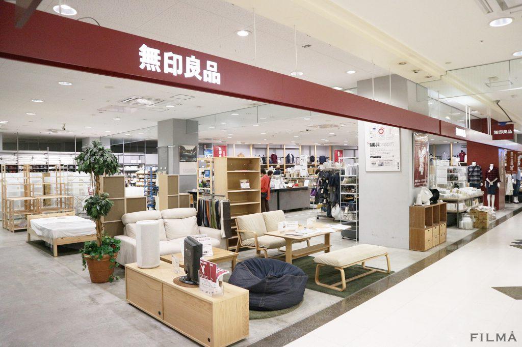 合同店舗の売り場面積は約2450平方メートルで、無印良品としては西日本最大の店舗となります。